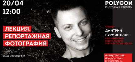 Афиша-на-сайт-20-бурмистров
