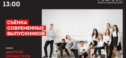 ВК выпускники